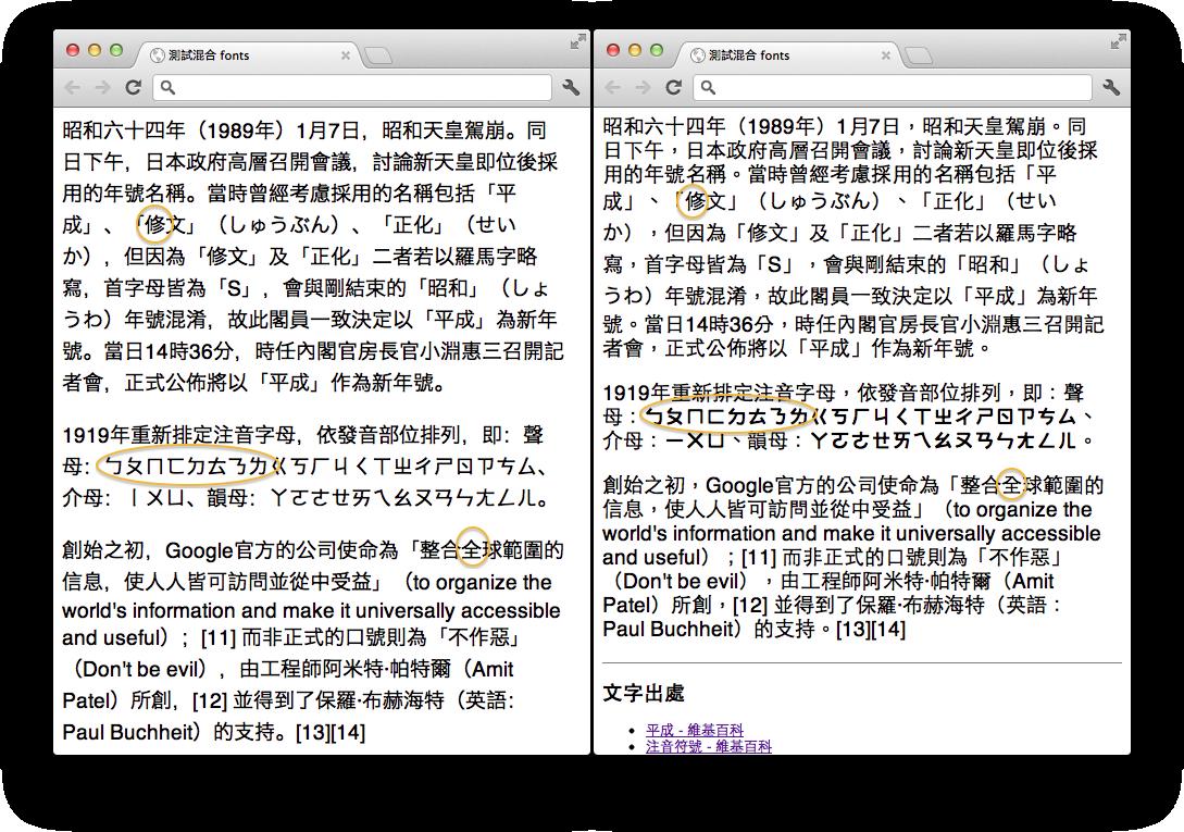 Screen Shot 2012-06-17 at 21.42.43