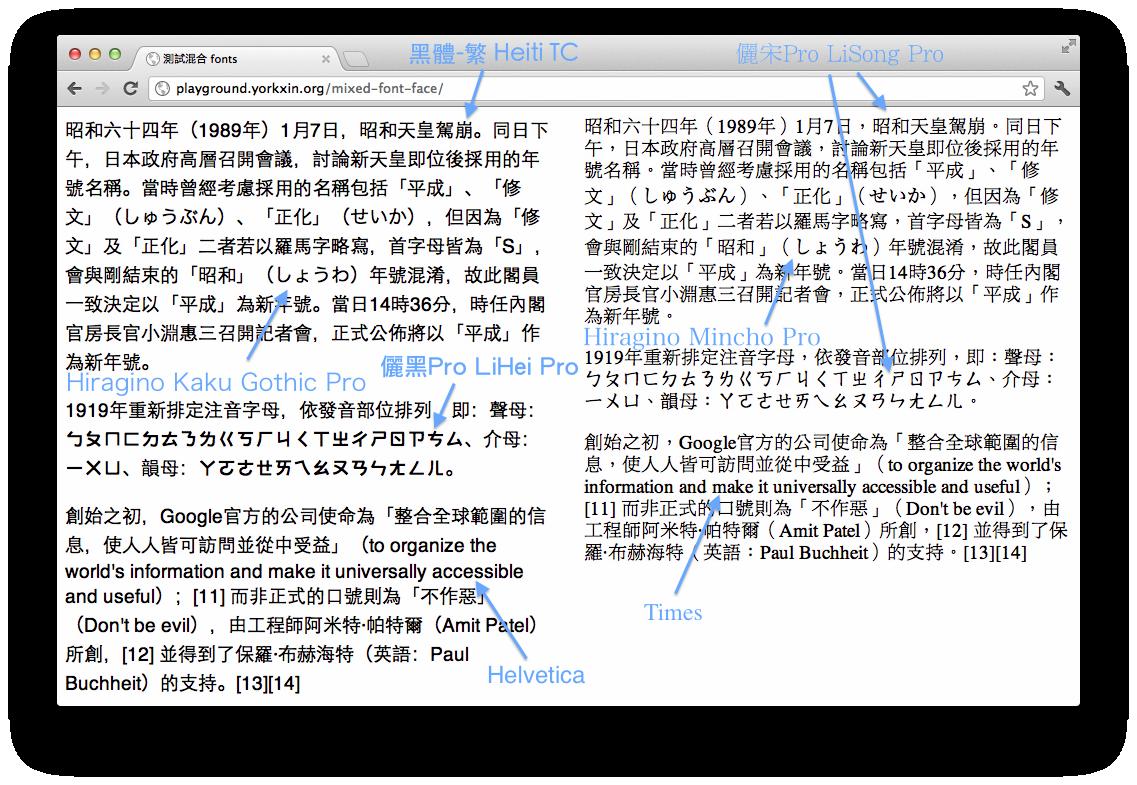 Screen Shot 2012-06-17 at 17.51.48
