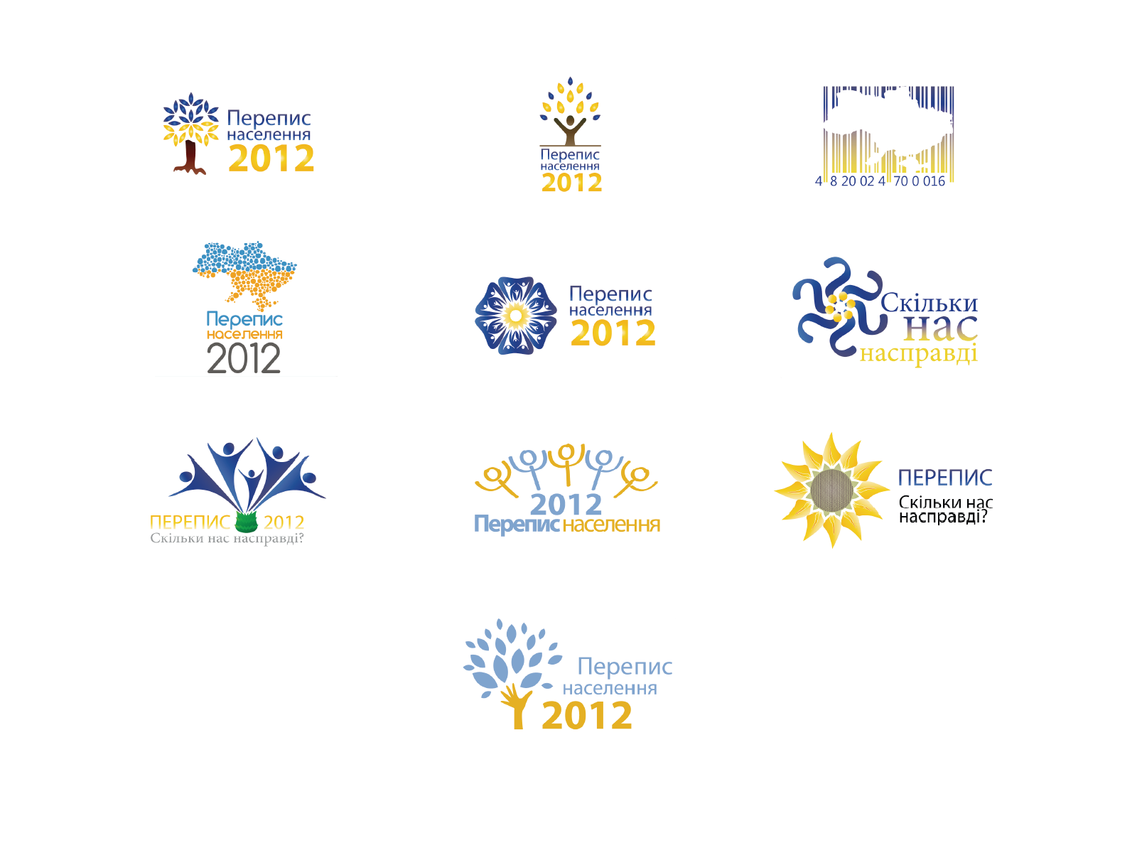 Ukraine Census Logo Conceptions