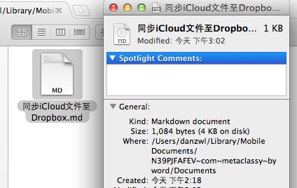 Screen Shot 2012-04-04 at 下午3.03.41.png