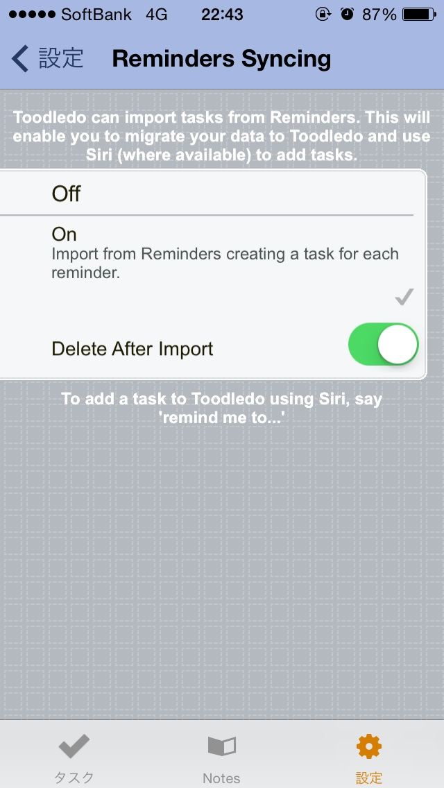 Toodledo(iOS)とリマインダーを同期